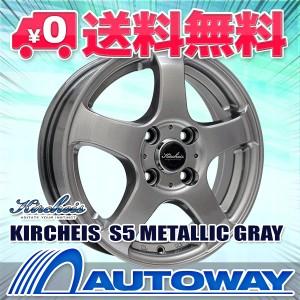 ◆送料無料◆サマータイヤホイールセット195/60R15インチ4本セット