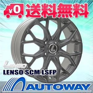 ◆送料無料◆サマータイヤホイールセット205/55R16インチ4本セット