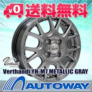 ◆送料無料◆サマータイヤホイールセット165/65R14インチ4本セット