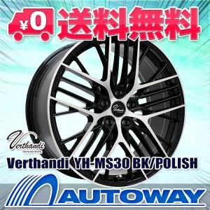 ◆送料無料◆サマータイヤホイールセット225/45R18インチ4本セット