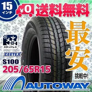 ◆送料無料◆【新品】 【タイヤ】 ZEETEX S100 205/65R15 94H スタッドレス