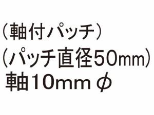 TECHテックユニシールウルトラ5本 パンク修理 #251UL-5N