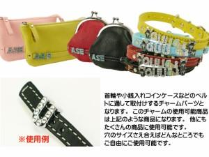 送料無料 斑猫 茶 スライドチャームパーツ単品 首輪に Adc9339