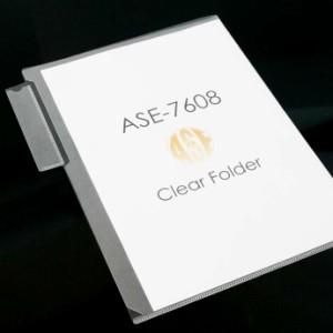 送料無料 A4 カルテフォルダー 10枚 タテ置き シングル Sa02