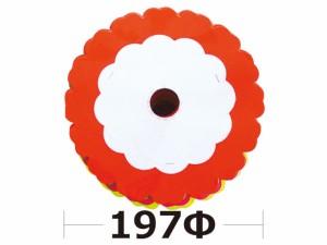 L型アコーディオンBタイプ花のみ1本 C4-LC-B