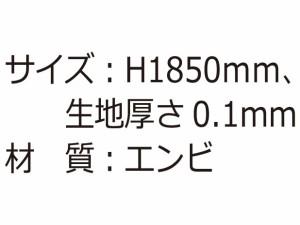NEWシダレ枝付きもみじタイプ1本 F6-3NM