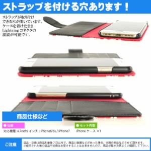 送料無料 101匹わんちゃん iPhone7 手帳型ケース カバー DN-391F Gu132