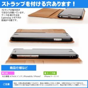 送料無料 スヌーピー iPhone7 手帳型ケース スウェット SNG-173A Gu049