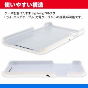 送料無料 スヌーピー iPhoneX ケース ハード SNG-201B Gu083