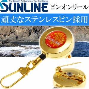 サンライン ピンオンリール SAP-1024 ゴールド Ks865