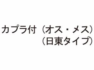 (株)十川産業ウレタンエアーホース8.5φ10m カプラ付 TU-13L