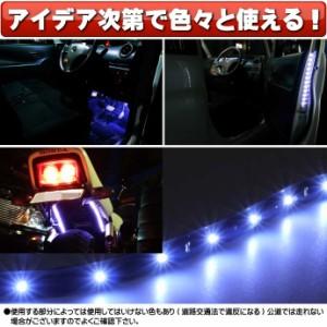 送料無料 バイク用LEDテープ60連120cm正面発光レッド1本 防水切断可 as470