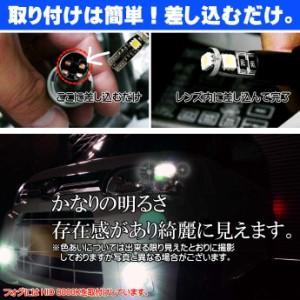 送料無料 キャンセラー付3連LEDバルブT10ホワイト2個 3ChipSMD as217-2