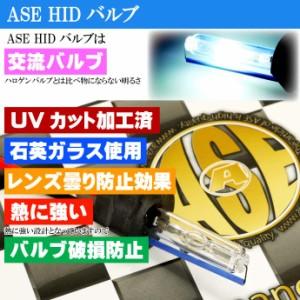 送料無料 ASE HIDキットH3 35W6000K1年保証 極薄型バラスト as90026K