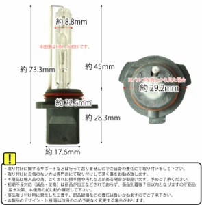 送料無料 ASE HID HB4バーナー35W10000Kバルブ1本 as9009bu10k