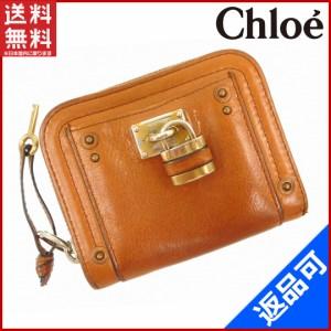 クロエ 財布 Chloe 二つ折り財布 ミニパディントン ライトブラウン 即納 【中古】 X15291