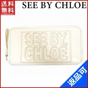 9b1179c78db4 シーバイクロエ 財布 SEE BY CHLOE 長財布 ラウンドファスナー 内側フラワー柄 ホワイト (人気・