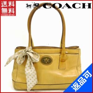 コーチ バッグ COACH トートバッグ ショルダーバッグ ベージュ×ゴールド 人気 激安 【中古】 X7090