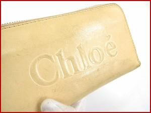 クロエ 財布 Chloe 長財布 ベージュ 人気 即納 【中古】 X11068