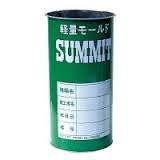 サミットモールド φ5×10 60本入り サミット缶