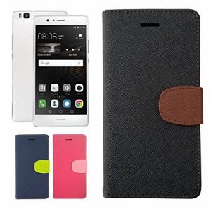 【 shizuka-will- 】Amazon限定 HUAWEI P9 lite 専用 手帳型 ケース カバー ストラップ付 カード収納あり ( 黒×茶 / フロントロゴ無 /