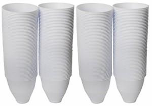 業務用 インサートカップ 210ml F型 100個入 ×2セット( カップホルダー 別売り )