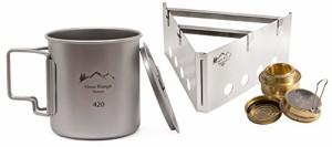 ゴートレンジ チタンマグカップ 420ml (蓋付き) + キャンプ用クックセット
