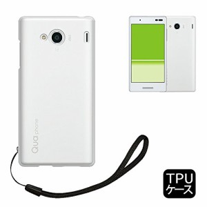 【 shizuka-will- 】au Qua phone QX キュアフォン KYV42 KYOCERA 京セラ 専用 クリア ケース カバー TPU ケース ソフト ケース ( 耐衝撃