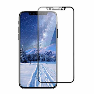 iPhone X ガラスフィルム,SAKUTON iPhone X フィルム 炭素繊維 2018版専用設計 極薄0.15mm 極高透過率 iPhone x ガラス 高感度タッチ 気
