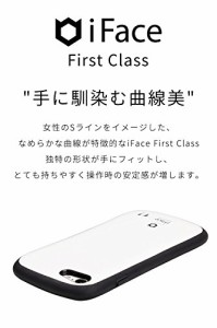iPhone6s iPhone6 ケース 耐衝撃 カバー ディズニー iFace First Class 正規品 / モンスターズインク
