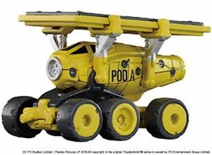 サンダーバード トミカ 10 高速エレベーターカー
