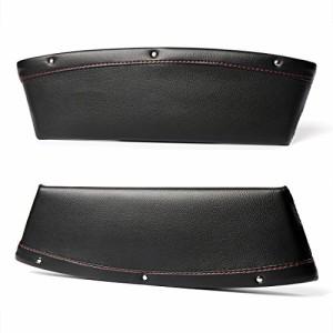 車用収納ポケット カー用品(2個セット)