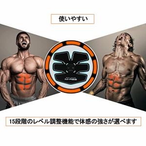 IMATE EMS 腹筋 EMS腹筋ベルト 腹筋トレ 腹筋マシン 背筋 側筋  筋肉トレ 腕部 腹筋エクササイズ専用