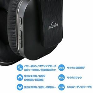 iDeaUSA Bluetoothヘッドホン ワイヤレスヘッドホン/Apt-X搭載/高音質/ハンズフリー通話/アジャスター/マイク付き/USB/オーバータイプ/折