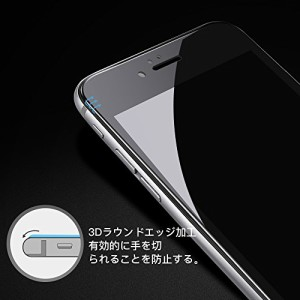 iPhone6s ガラスフィルム(4.7インチ)、Coolreall iPhone6 / 6s 液晶保護フィルム 超薄0.33mm全面ガラス 3D曲面 (3D Touch対応 / 硬度9H /