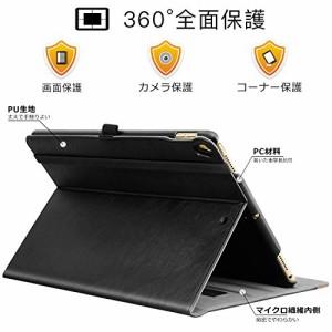 iPad Pro 10.5 ケース Ztotop 新型 レザー アイパッド プロ カバー 高級PUレザーケース 手帳型 全面保護 二つ折 オートスリープ機能付き