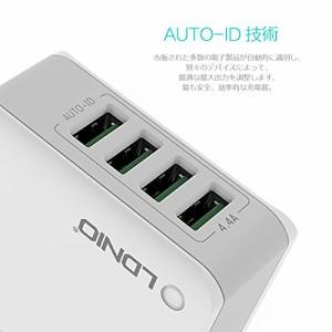 ORIA 4ポート USB急速充電器 22W 海外対応 海外用4種変換プラグ iPhone&Androidスマホ、移動パッテリ対応