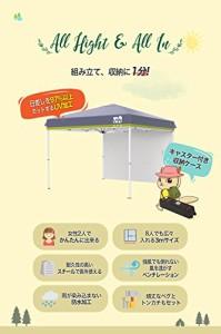 WAQ タープテント 3m 【持ち運びラクラク キャスター付きケース】 かんたん ワンタッチ タープ テント 大型 クイック TARP TENT 3.0m サ