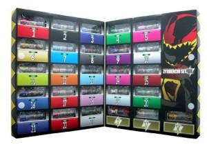獣電戦隊キョウリュウジャー 獣電竜大集合 獣電池セットDX