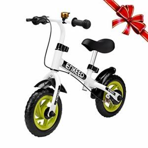 enkeeo ペダルなし自転車 バランス感覚養成 軽量 コンパクト ハンドルとサドルの高さ調整可 2歳~5歳子供用 1004【メーカー保証】(ブレー