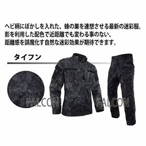 【FBFALCON】 タイフン サバゲー 迷彩服 上下 ハット ベルト 3点セット 最新の蜂の巣デザイン XS〜XXL (M)