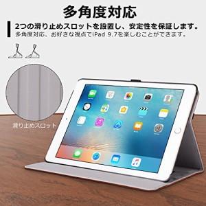 新型 iPad 9.7 2017 ケース Ztotop 高級PUレザーケース オートスリープ機能付き 手帳型 全面保護 2017最新版(第5世代)New iPad 9.7イン