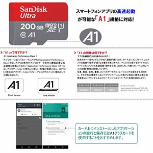 microSDXC 200GB SanDisk サンディスク UHS-1 超高速U1 FULL HD アプリ最適化 Rated A1対応 専用SDアダプ付 海外向パッケージ品【3年保証