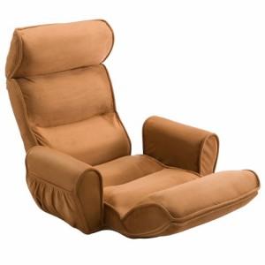 サンワダイレクト 座椅子 肘掛け付き ハイバック サイドポケット付き 低反発ウレタン 14段階リクライニング ブラウン 150-SNC103BR