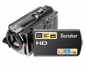 """""""ビデオカメラ Besteker デジタルビデオカメラ HD 1080P 2400万画素 WIFI ナイトビジョン機能 16倍デジタルズーム ビデオカムコーダー 2.7"""""""