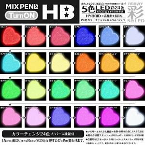 MIX PENLa (ミックス ペンラ) HB 24色 単4電池式 ペンライト キラキラ ハート