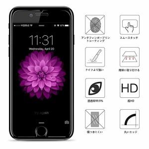 【2枚セット】JPBuilder iPhone 7 強化ガラス iPhone 8 液晶保護フィルム 耐衝撃 飛散防止 防爆裂スクラッチ防止 保護シート【3D Touch対