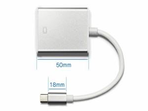 USB Type C ( USB C ) → DVI (MacLab.) 変換 アダプタ シングルリンク Thunderbolt3 BC-UCD2WS シルバー(最大解像度:1920×1080)【