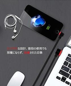 ライトニングケーブル L字型【1m】高耐久TPE材質 Lightning 充電コード 急速充電&同期 iPhoneX/8/7/7/6/5/SE、iPad/iPod iOS11完全対応