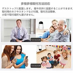 防犯カメラ Amyway WIFI ワイヤレス監視カメラ スマホで遠隔監視・操作 P2P 警報機能 暗視撮影 動体検知 双方向音声 ベビーモニター 日本